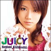 アニメタル『JUICY』
