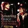 Amazing Grace(通常盤)