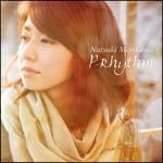 森川七月『P-Rhythm』