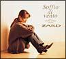 Soffio di vento~Best of IZUMI SAKAI Sellection~(DVD付)