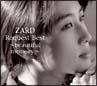 ZARD Request Best~beautiful memory~(DVD付)