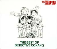 THE BEST OF DETECTIVE CONAN 2~名探偵コナン テーマ曲集 2~