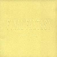 ファイナルファンタジー 1987-1994