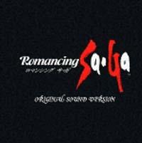 Romancing SaGa Original Soundtrack