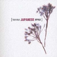 宮西希『新音楽紀行 [JAPANESE STYLE]』