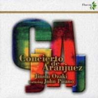 Concierto De Aranjuez-哀愁のアランフェス