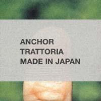 OOIOO『Anchor』