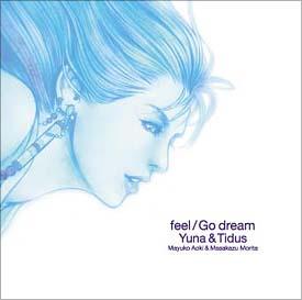 feel/Go Dream