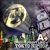 A+~FRONT LINE of TOKYO HIPHOP~