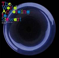 スチュワートの世界~The World According to Stewart~
