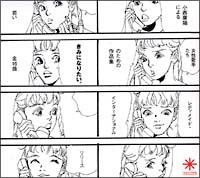 深田恭子『きみになりたい。』