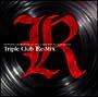 DEATH NOTE × DEATH NOTE the Last name × L change the WorLd original soundtrack Triple Club Re-mix