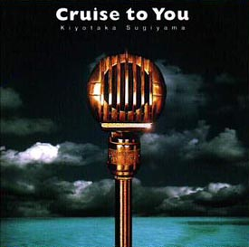 Cruise to You