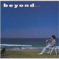 beyond…