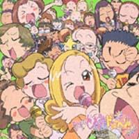 おジャ魔女ドッカ~ン!CDくらぶ 5~キャラクターヴォーカルコレクション(6年1組盤)