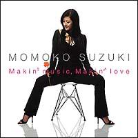 Makin' Music,Makin' Love
