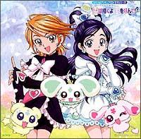 ふたりはプリキュア CDドラマシリーズ~ふたりでプリドラ No.2~