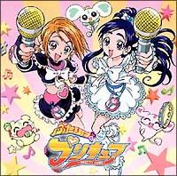 ふたりはプリキュア ボーカルアルバム 2 VOCAL RAINBOW STORM!!