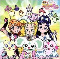 『ふたりはプリキュア Max Heart』Music Line オリジナル・サントラ