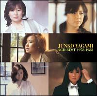 八神純子2CD BEST 1973~1986