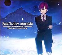 Fate/stay night『Fate/hollow ataraxia ORIGINAL SOUNDTRACK』