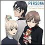 ドラマCD Persona-trinity soul-The Sound of Christmas