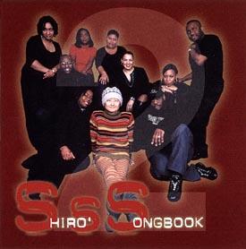 SHIRO'S SONGBOOK #2
