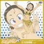 ウミショー-キャラクターソング vol.5 生田蒔輝