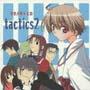tactics 第2巻 コミックブレイドドラマCDシリーズ