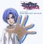 プリンセス・プリンセス キャラクターソング Sweet Suite vol.3