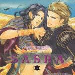 ドラマCD SASRA(サスラ)3