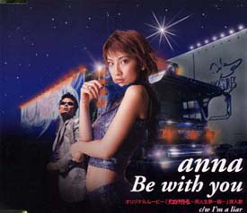 Anna『Be with you』