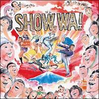 財津一郎『SHOW WA!~ギャグ・ジャンボリー』