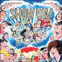 小松政夫『SHOW WA!~バラエティー・レボリューション』