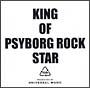 KING OF PSYBORG ROCK STAR presented by UNIVERSAL MUSIC(DVD付)