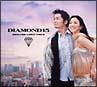 DIAMOND 15(通常盤)