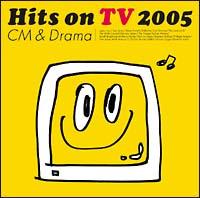 ダニエル ビダル『Hits On TV 2005 CM & Drama』