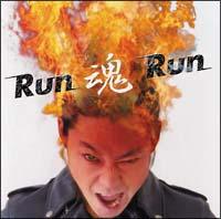 阿部サダヲ『Run魂Run』