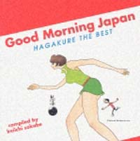 GOOD MORNING JAPAN~ハガクレ THE BEST