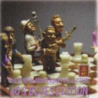 チェス 50年コレクション~60年代ブルース編