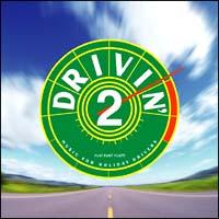 ドライヴィン 2
