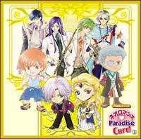 ネオロマンス・Paradise Cure! Radioトーク 3