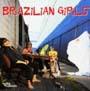 ブラジリアン・ガールズ