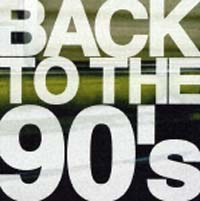 Back To The 90''s