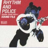 踊る大捜査線 RHYTHM & POLICE II/SOUND FILE