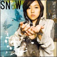 SNoW『逆さまの蝶』