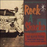 ピアーズ・アシュワース『ROCK A SHACKA VOL.6 TOP NOTCH TUNES/DAWN BEAT SELECTION BY ギャズ・メイオール』
