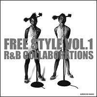 フリー・スタイル~nakata.net セレクション~VOL.1 R&B コラボレーション