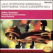 ラロ:スペイン交響曲 ニ短調 作品21