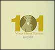 どこかで聴いたクラシック モーツァルト・ベスト 101